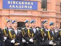 Військова присяга.2013 рік
